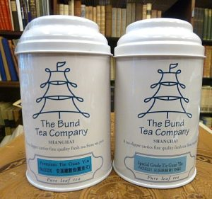 The Bund Tea Company