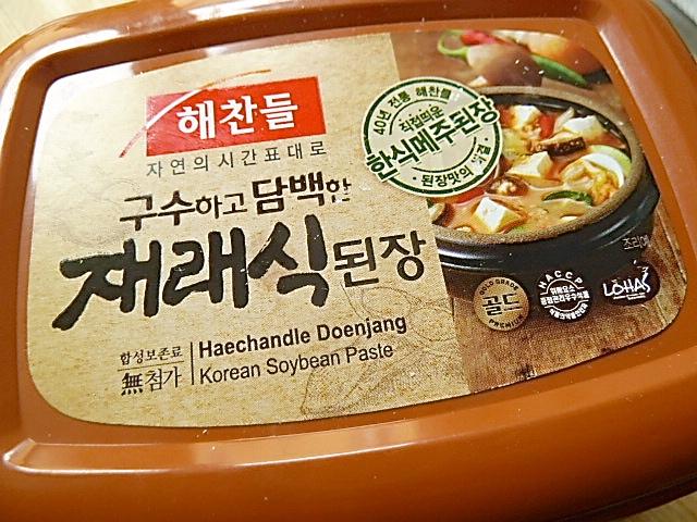 Bossam-Sud als Suppe mit Nudeln, Chinakohl und ...